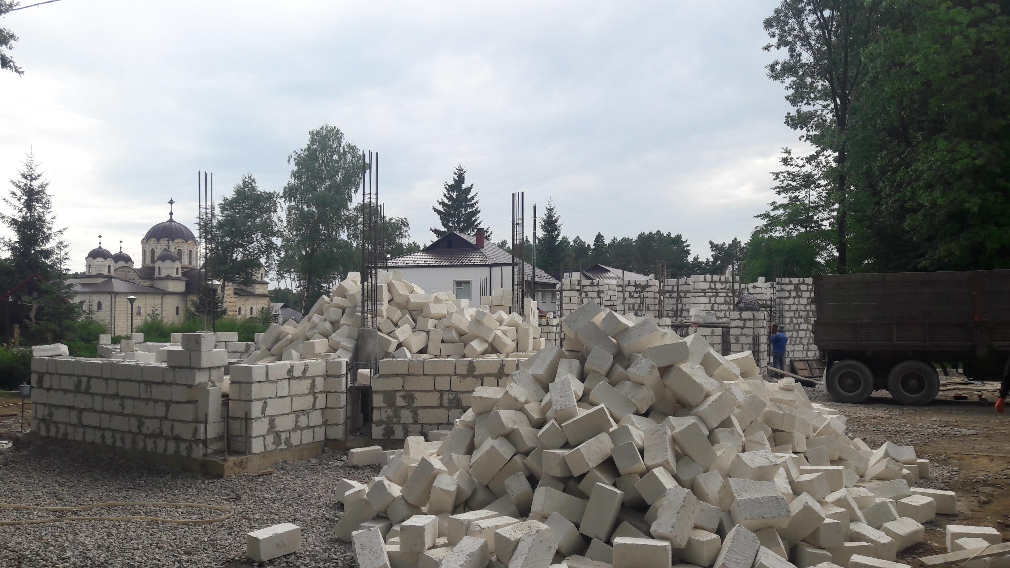 Etapa actuală de construcție