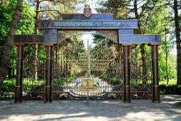 Parcul de la Edineț – paradisul municipiului nostru